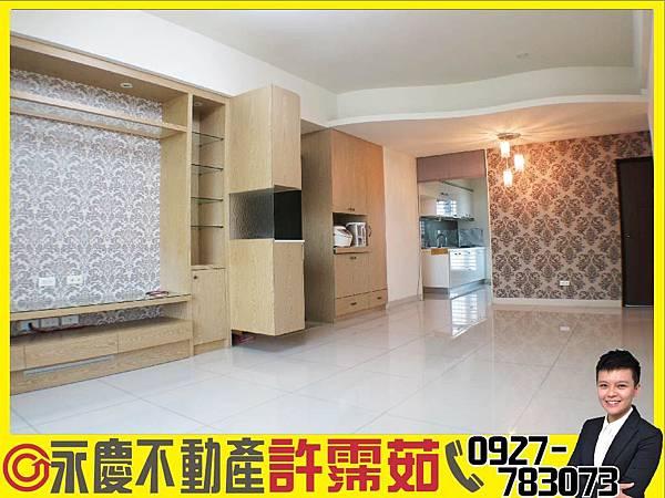-鳳山國中捷運站J時尚3房平車-01.jpg