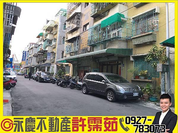 -五甲 自強商圈公寓3房-01