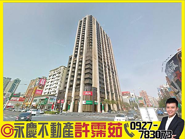 -京悅R13凹子底+R14巨蛋*雙捷運氣派豪邸-01