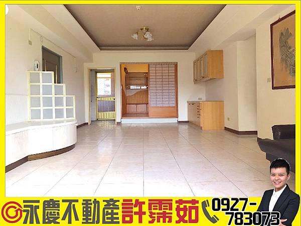 -R14巨蛋商圈-京城御花園3+1房平車-01