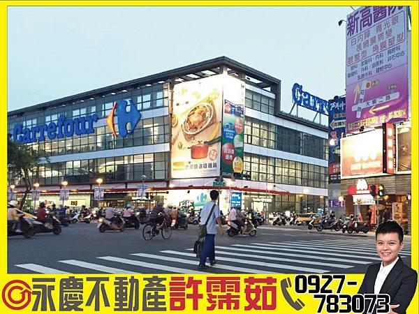鼎山家樂福穩定收租面寬店面-01