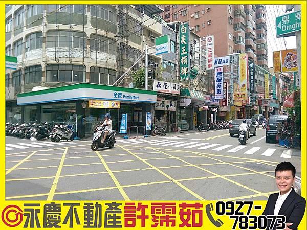 -鼎山家樂福大面寬透店-01