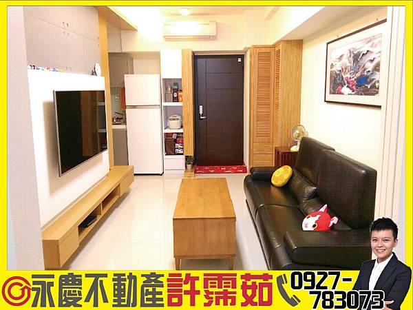 -R14巨蛋水丰尚三房平車-01
