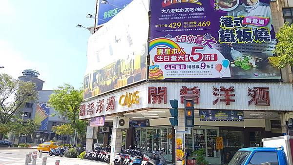 五福民權▲增值透天-照片 (1)