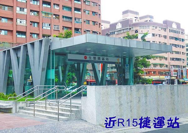20150907-漢神巨蛋金店面-照片 (8)