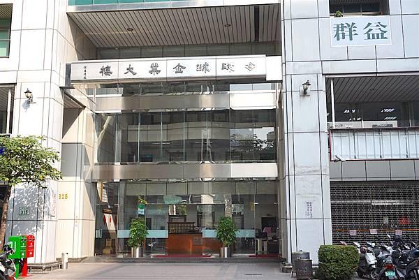 R14環球商辦大樓-照片 (3)