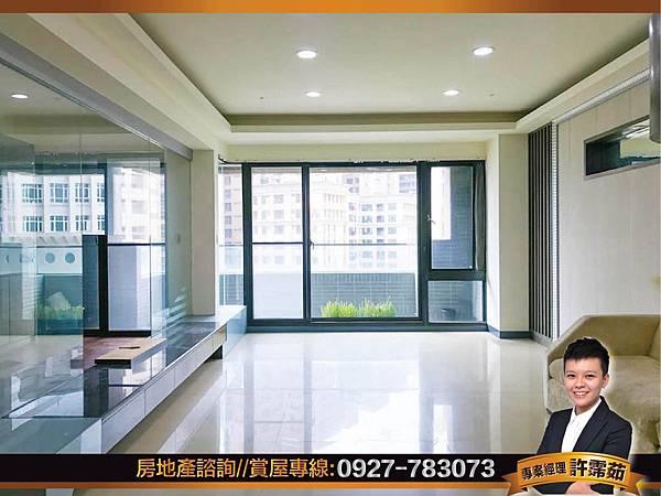 -【美術館】第一排景觀·第二排價格 高樓層4房雙平車-01