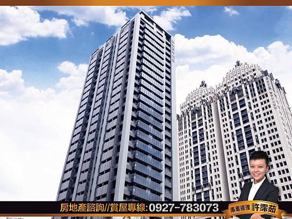 雙陽台 高樓層景觀採光正2房平車 興富發-大悅-照片 (0)