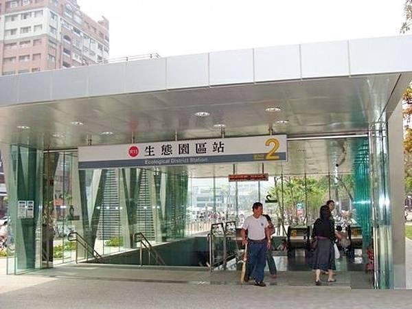 博愛臻邸屋況A+大三房-照片 (16)-2