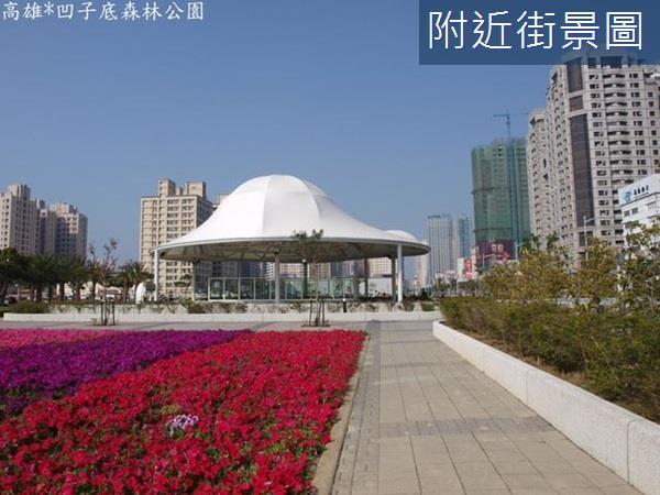中華一路3