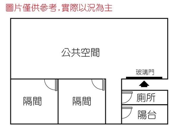 中華企業聯盟15