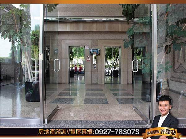 中華企業聯盟-01