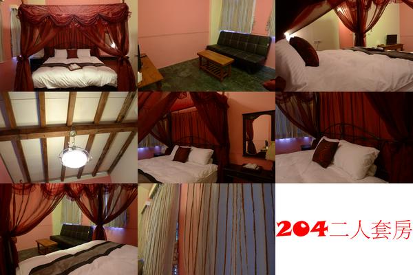 204二人套房.png