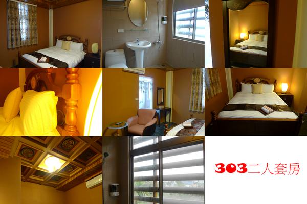 302二人套房.png
