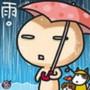 下雨小心滑倒~~