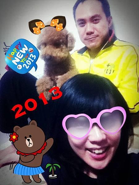 1065062483-2013新年快樂!.jpg