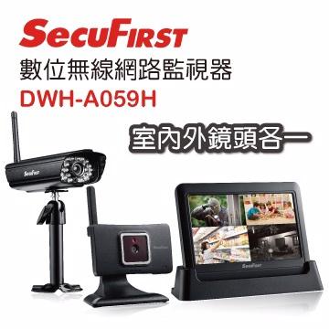 DWH-A059H(室內外鏡頭各一)-2