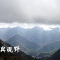 20110220觀霧觀霧.JPG