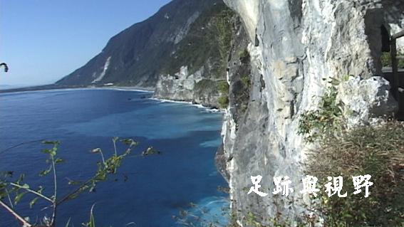 1102清水斷崖.JPG