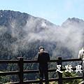 白木林山屋.JPG