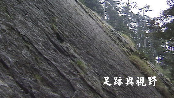 大峭壁波折.JPG