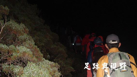 20零晨三點朝玉山主峰出發.JPG