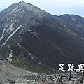 24往北峰的碎石坡.JPG