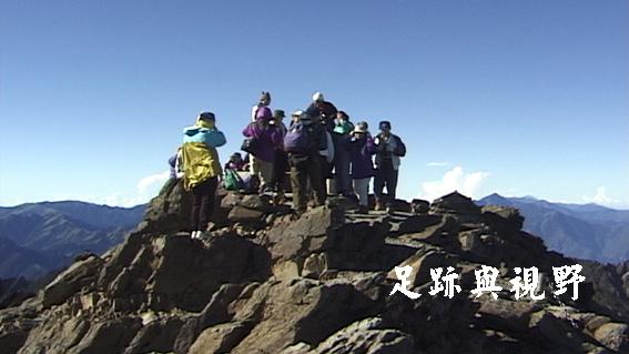 28登頂成功.JPG