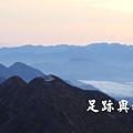 31玉山主峰看玉里與海岸山脈2285.JPG