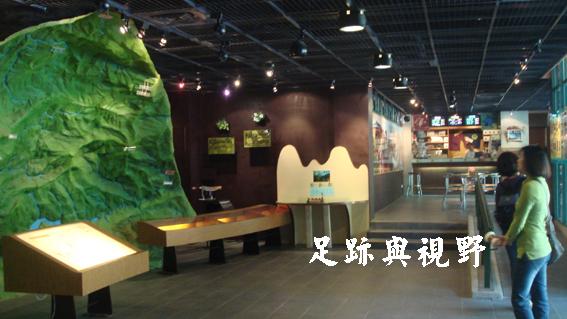 07雪見遊客中心.JPG
