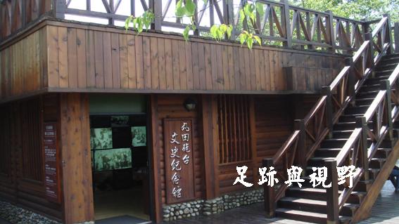 10並設有丸田砲台文史紀念館.JPG