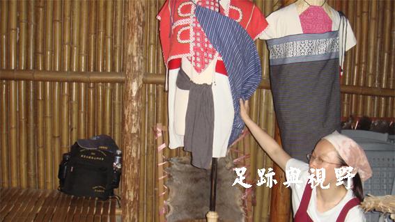14原住民文化.JPG
