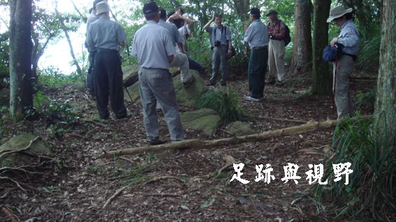 30步道的盡頭為「丸田砲台」遺址.JPG