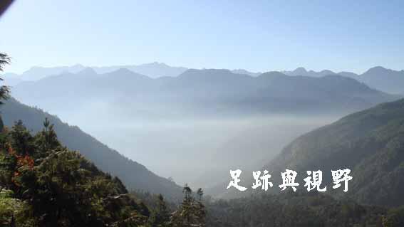 03班山榛山及三榮山所形成的.JPG