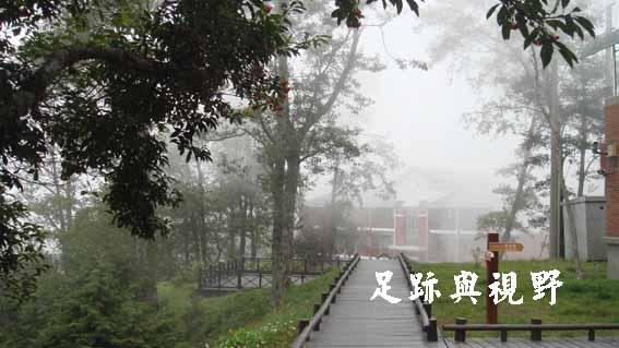 04雲霧氣象變化萬千.JPG