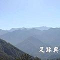 28沈浸在山嵐霧氣中遠眺聖稜.JPG
