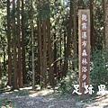 31瀑布步道入口.JPG