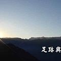 38聖稜線日出.JPG