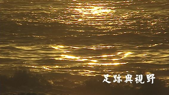 太平洋日出.JPG