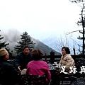 20110220的觀霧咖啡座景象.JPG