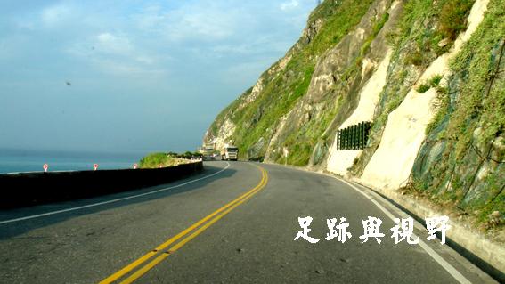 1001卡那岡斷崖.JPG