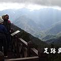 20110220遊客正在觀霧.JPG