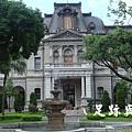 台北總督府官邸.JPG