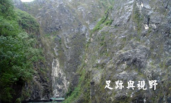 913福磯斷崖.JPG