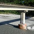 1103錦文橋.JPG