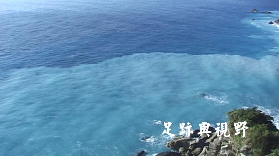 907清水斷崖太平洋.JPG