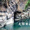 砂卡礑溪水與石10