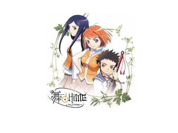 Mai-HiME_14.jpg