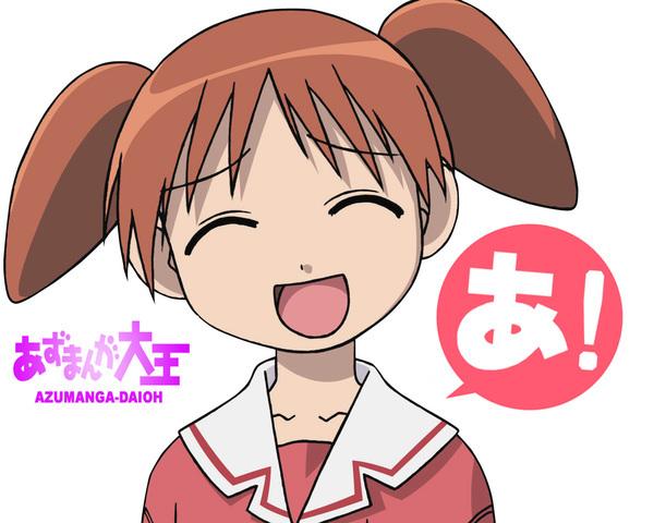 Azumanga_Daioh_001.jpg