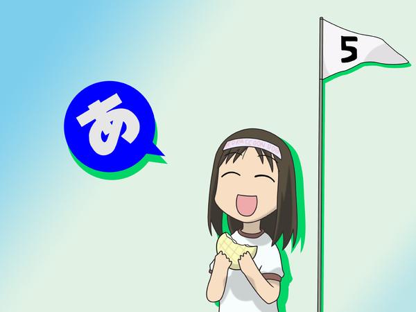 Azumanga_Daioh_031.jpg